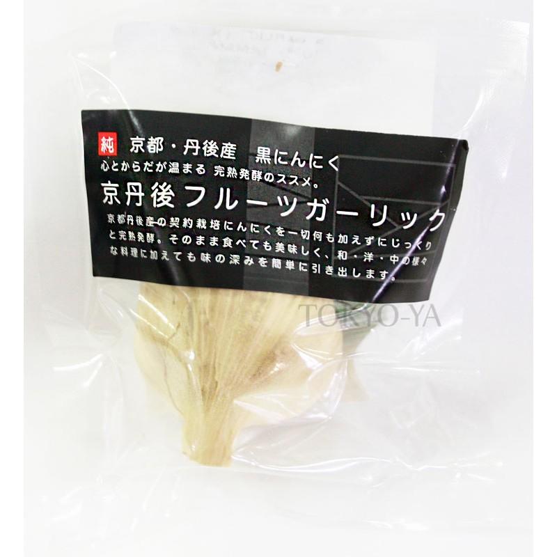 Ajo Negro Fruits garlic (M)