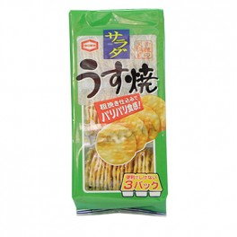 Galletas de Arroz Usuyaki Salada 120 g