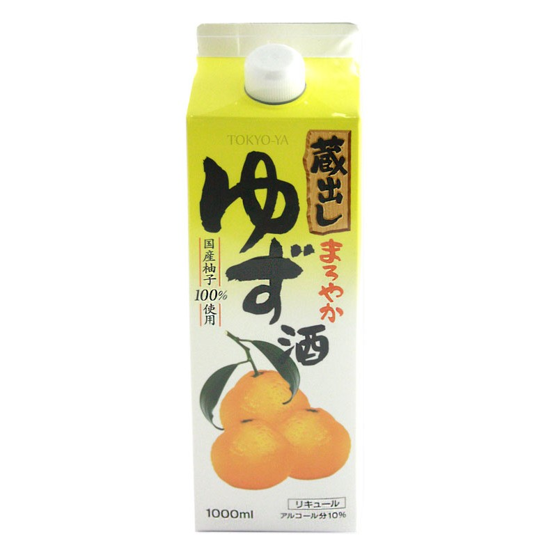 Licor de Yuzu 720 ml