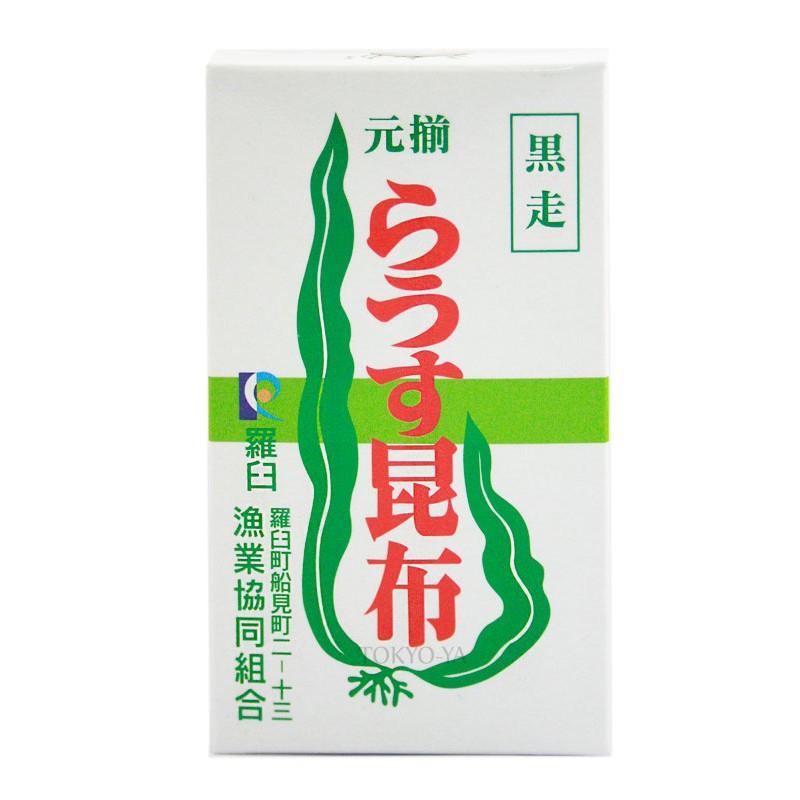 Snack de Alga Kombu 30g