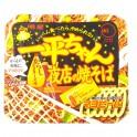 Fideos Yakisoba Ippei Chan 100 g