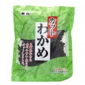 Alga Wakame Deshidratada 20 g
