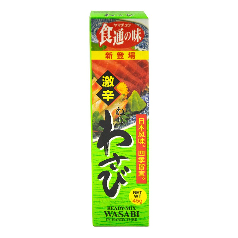 Wasabi en Pasta 45 g