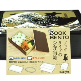 Bento Bako Libro Fuji 165 x 110 x 50 mm
