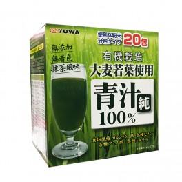 Bebida de Cebada Joven Aojiru 60 g