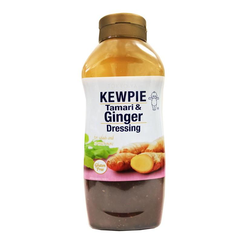 Salsa de Tamari y Jengibre Kewpie Dressing 930 ml