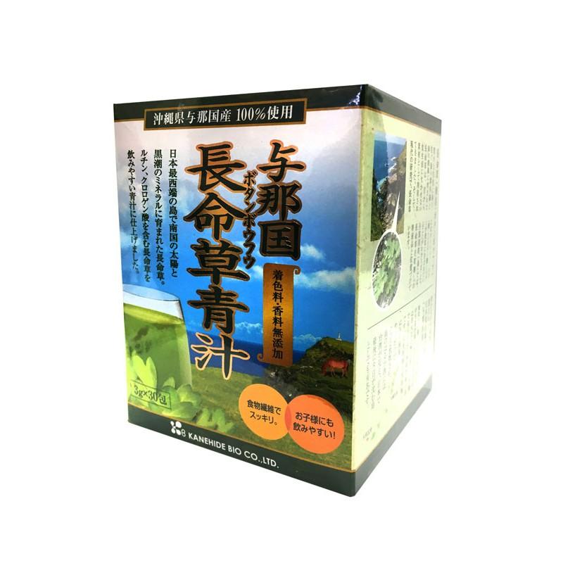 Bebida de Botanboufu Aojiru Yonaguni 90 g