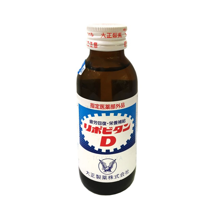 Refresco Vitaminado Ripobitan D 100 ml