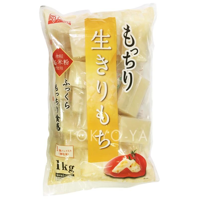 Pastel de arroz Kirimochi 1 kg
