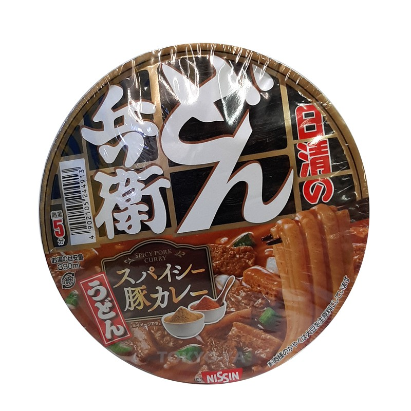 Cup Donbei Curry Udon 87g