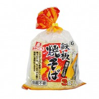 Fideos Yakisoba Salteados 480 g