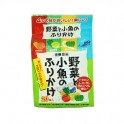 Condimento de Verduras y pescado Yasai 44 g