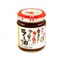 Condimento Kari Rayu 110 g