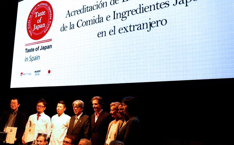 Tokyo-ya premiado en Taste of Japan 2017