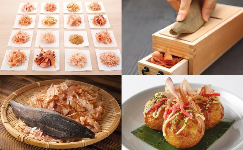 Katsuobushi, proceso de elaboración de un Umami natural