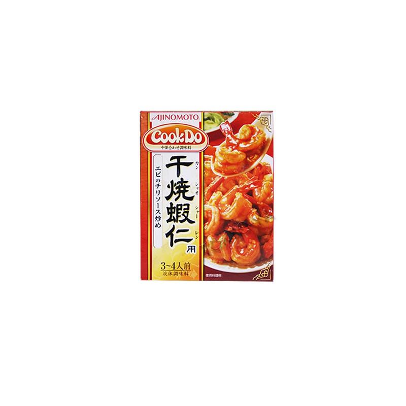 ... Condimentos » Otros Condimentos » Salsa Condimento Ebi Chili 180g