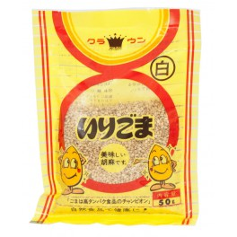 Sésamo Tostado Iri Goma Shiro 50 g