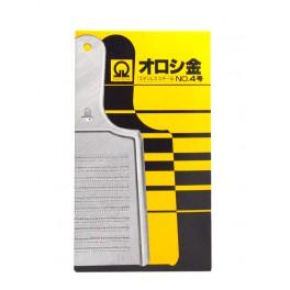 Rallador Oroshi Gane Gyomuyou 22 cm