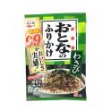 Condimento Furikake de Wasabi 11 g