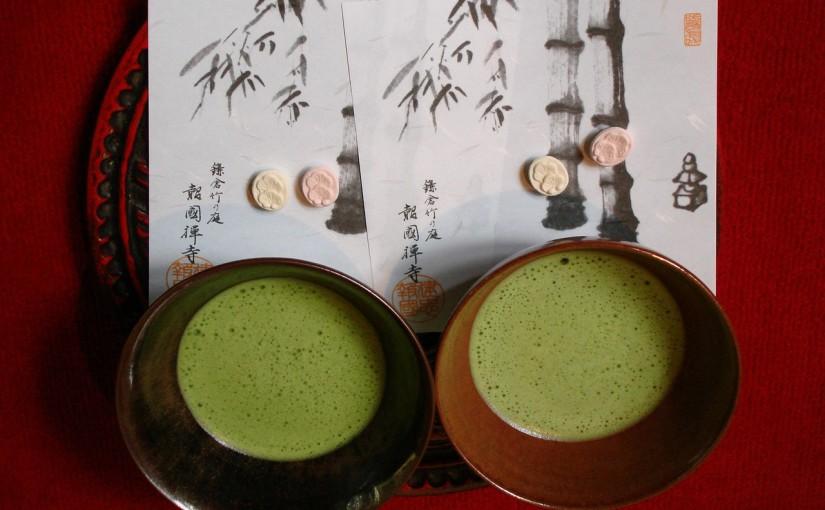 UJI- Recorrido por la tierra de té