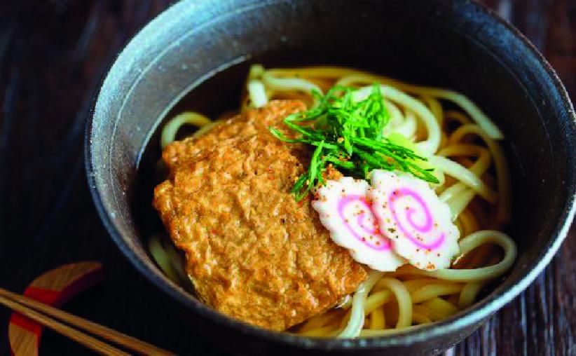 ¡Nunca ha sido tan fácil preparar kitsune udon!