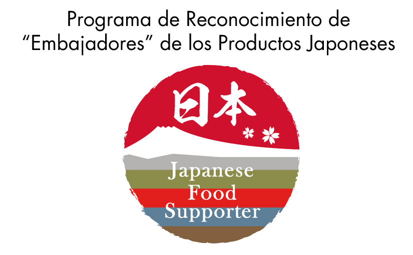 Reconomiento de los Embajadores de Productos Japoneses